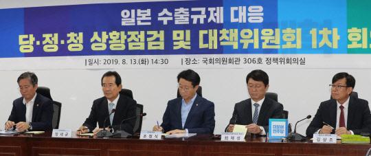 """당정청 """"1조6578억원 소재부품장비 예타 면제 이달 중 처리"""""""